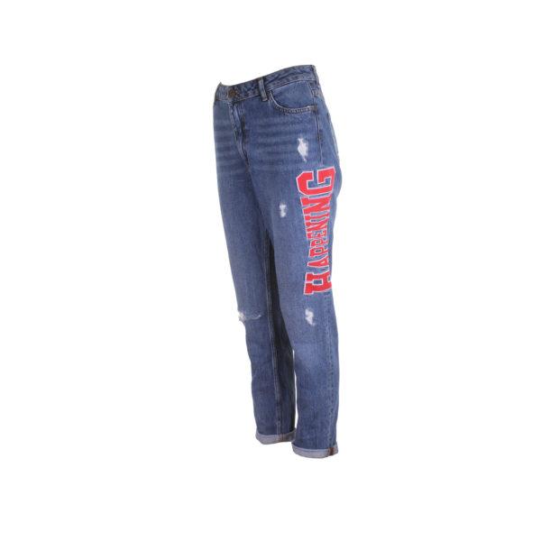 Sandro jeans - zijkant